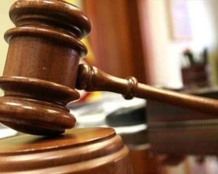 temario Auxilio Judicial 2018